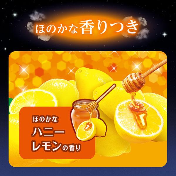 めぐりズムうるおいマスクハニーレモン1箱