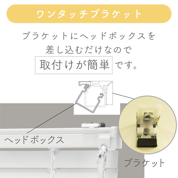 【1cm単位】プロ仕様ブラインド幅132cm×高60cm<遮熱タイプ> ctb835-132x60r48 1セット トーソー (直送品)(直送品)