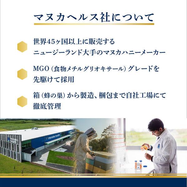 マヌカハニー UMF13+ 500G