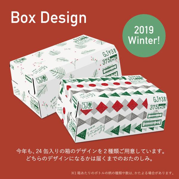 【冬柄】ムーギー 375g 6缶