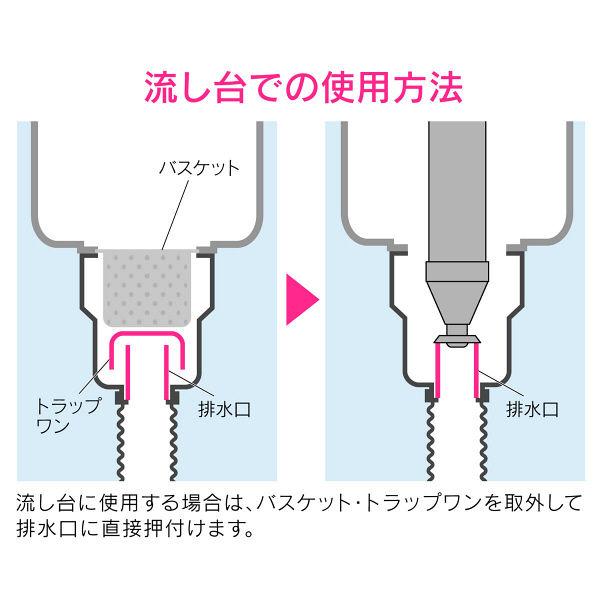 これカモ 真空式パイプクリーナー 先端パーツ (洗面台 流し台 交換部品 つまり解消) GA-KK007 (直送品)