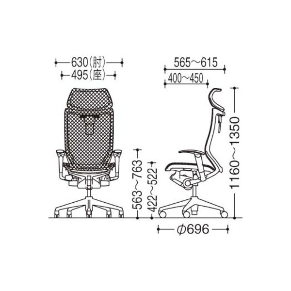 CP81AS FEH3 バロン チェア EXハイバック 可動ヘッドレスト 可動肘 背・座スタンダード ポリッシュ×ブラック ホワイト(直送品)