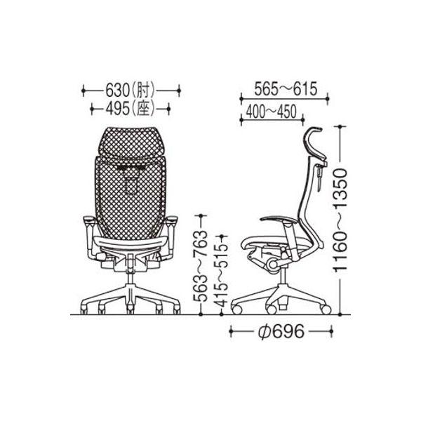CP81DW FGR4 バロン チェア EXハイバック 可動ヘッドレスト 可動肘 背サポートメッシュ座クッション シルバー×ホワイト アクアブルー(直送品)