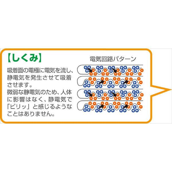 キングジム RK10クロ 電子吸着ボード 「ラッケージ」 黒 卓上タイプ RK10クロ 1個 (直送品)