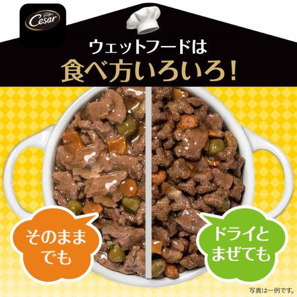 シーザーおうちレシピチキン野菜&玄米×4