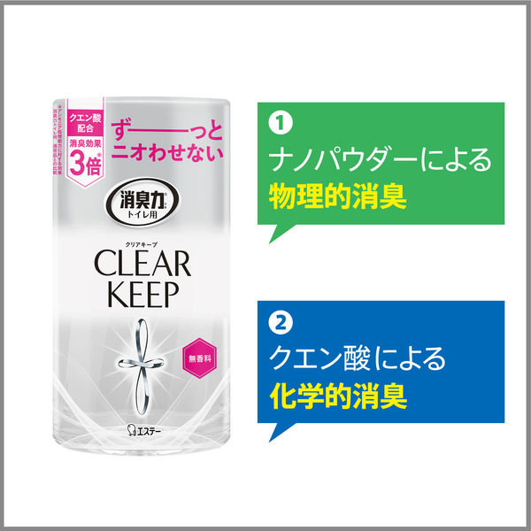 トイレの消臭力 クエン酸プラス