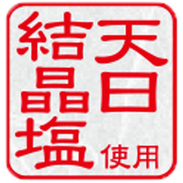 サラダうす焼 85g 1セット(6袋入)