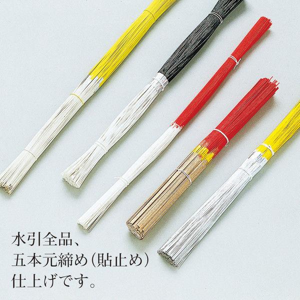 ササガワ タカ印 水引 白黄25 44-825 100本(100本包装) (取寄品)