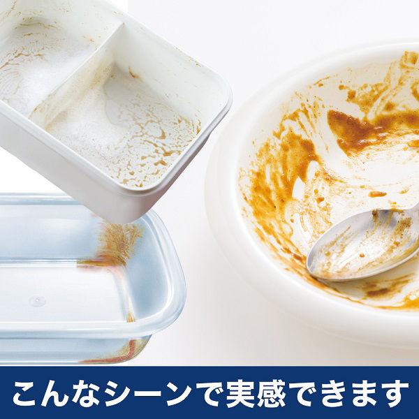 除菌ジョイコンパクト緑茶 超特大増量
