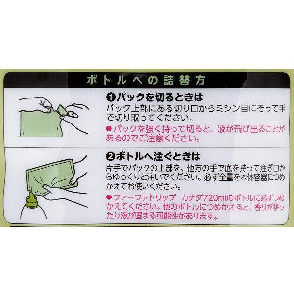ファーファトリップ濃縮柔軟剤カナダ