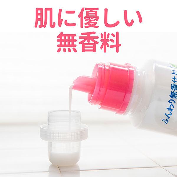 ヤシノミ柔軟剤 詰め替え 3個