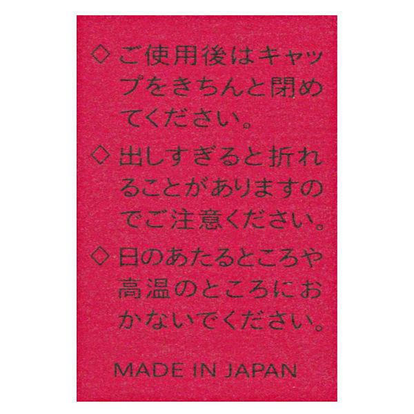 草花木果 口紅 48 山桜