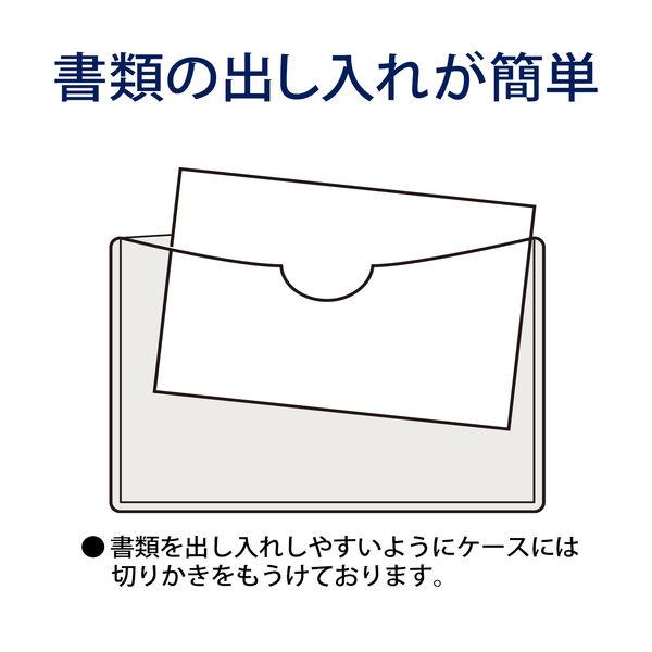 カードケース ソフト B4 100枚