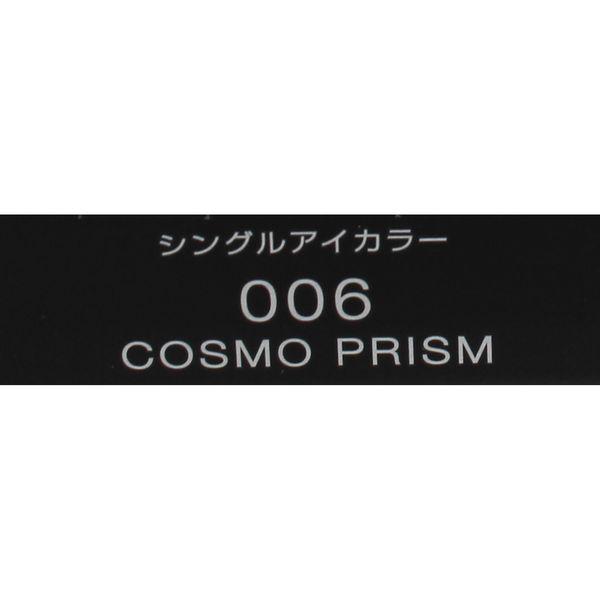 ヴィセ シングルアイカラー 006