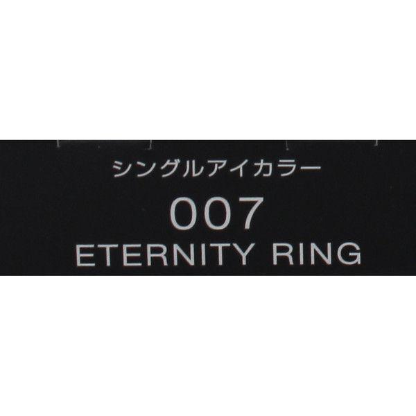 ヴィセ シングルアイカラー 007