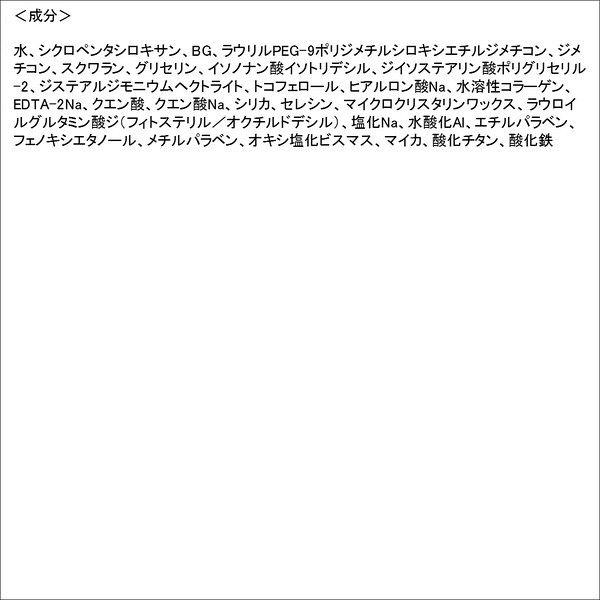 ヴィセ CC コンシーラー 02