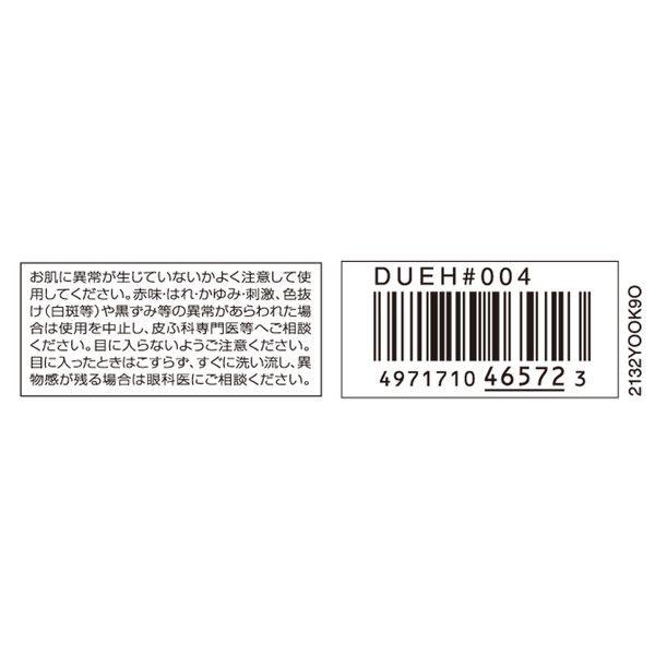 エルシア 簡単仕上げアイカラー004