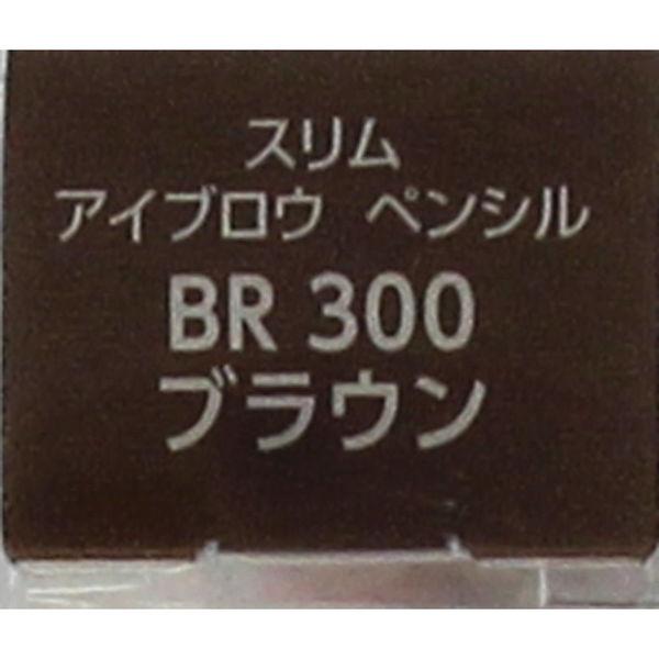 ファシオ スリムアイブロウペンシル300