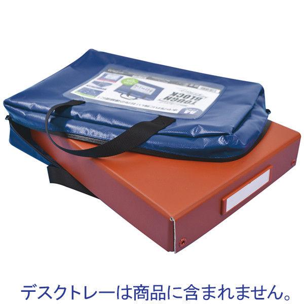 マグエックス 耐水メールバッグA4(マチあり)青 MPO-A4B-D