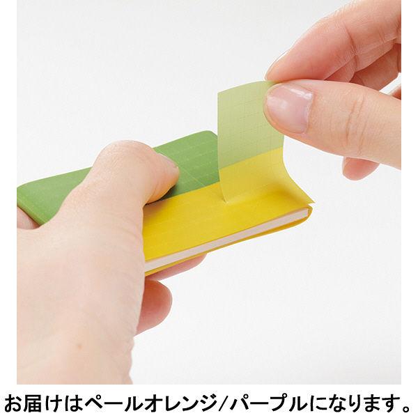 CHIGIRU ペールオレンジ/パープル