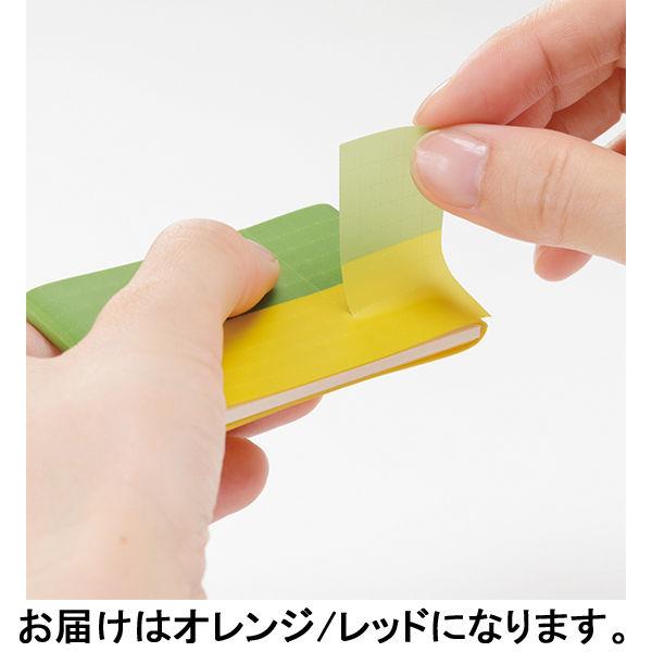 CHIGIRU ふせん オレンジ/レッド