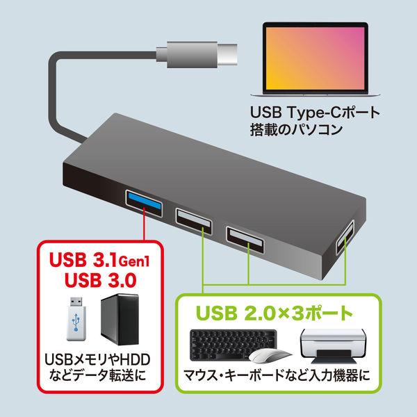 サンワサプライ USB Type C コンボハブ(4ポート) 黒 1個 (直送品)