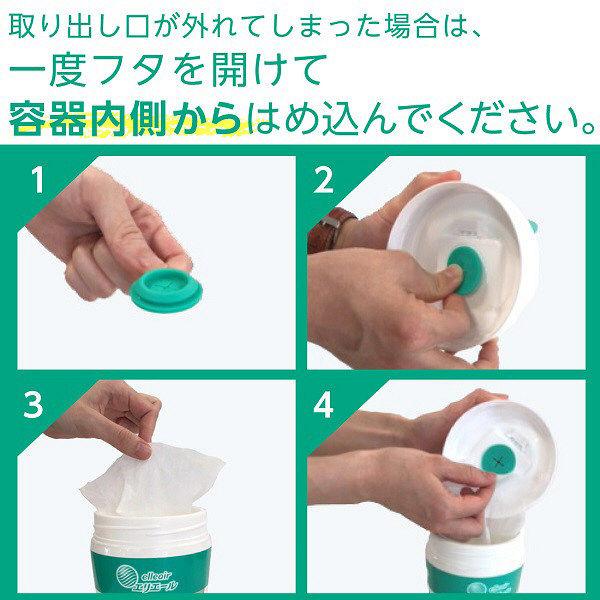 エリエール除菌ノンアルコール詰替 24個