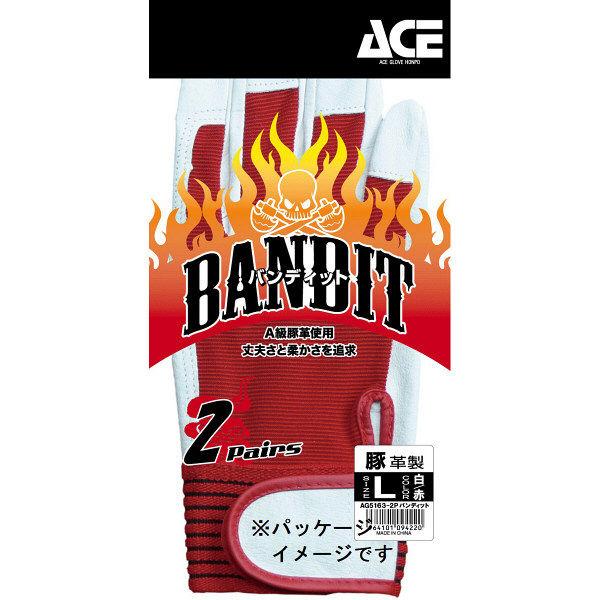 バンディット豚甲メリマジック 白/赤 M AG5163 1セット(3双入) エースグローブ (直送品)
