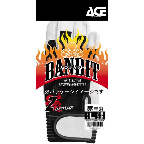 バンディット豚甲メリマジック 白/黒 LL AG5153 1セット(10双入) エースグローブ (直送品)