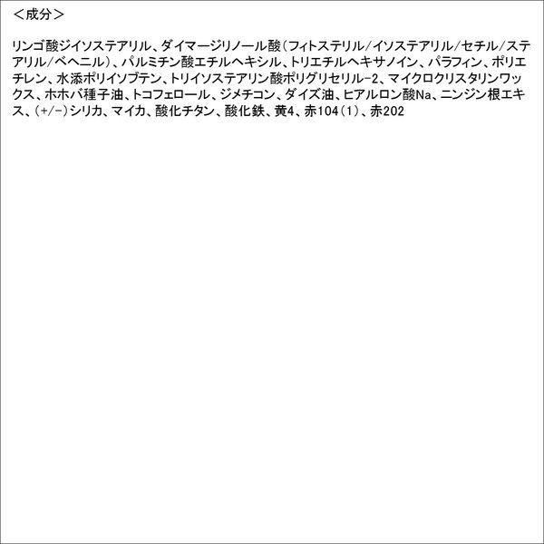 キッカ リップラインスティック 09
