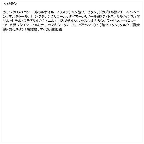 キッカ ラディアントライト 01