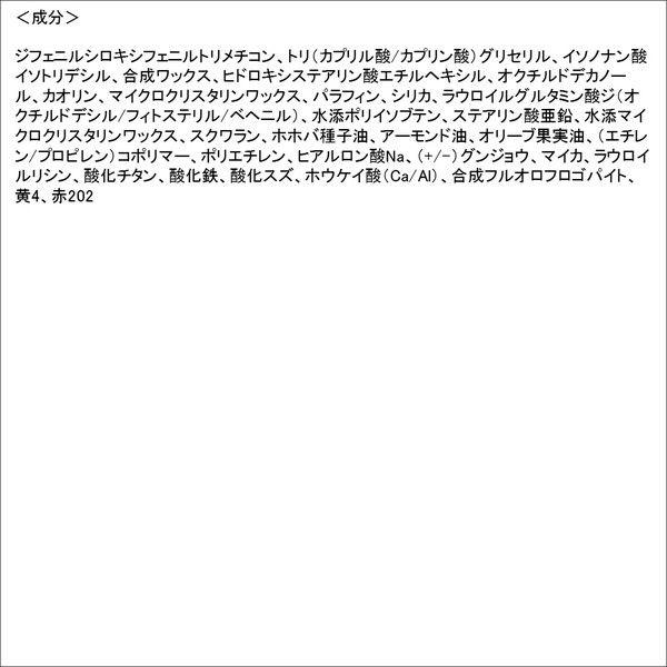 キッカ リッドフラッシュ 02