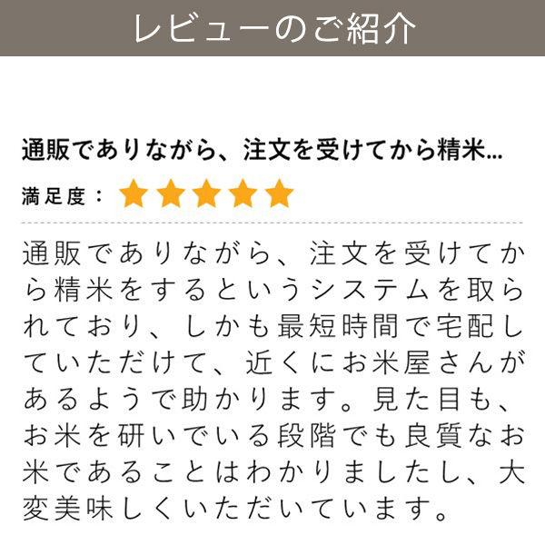 【精白米】ろはこ米 あきたこまち10kg
