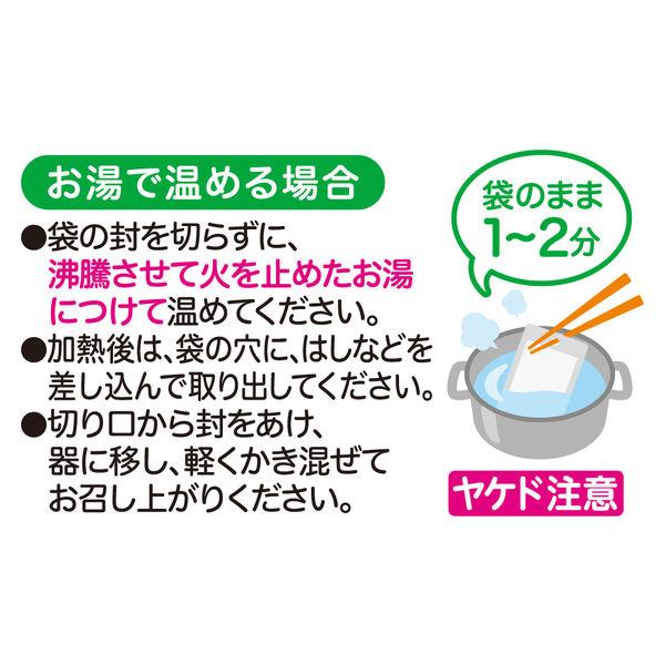 食育レシピ 豆腐ハンバーグ 3個
