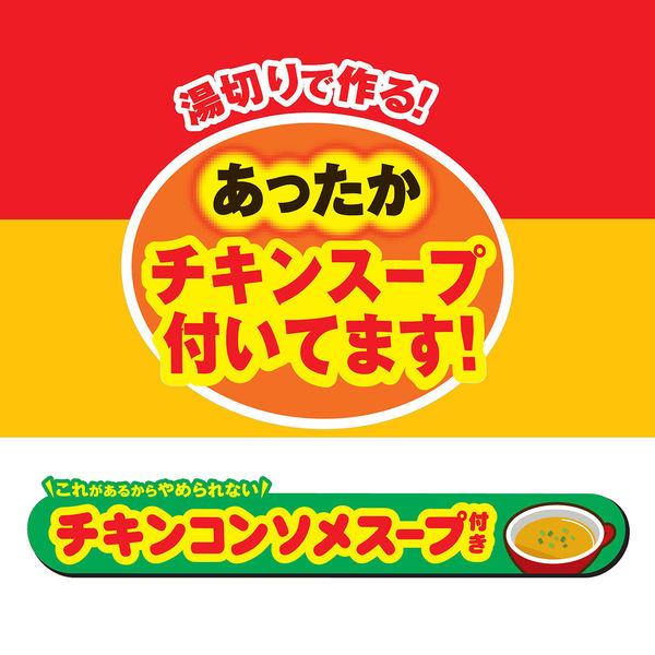 日清ソース焼きそばカップ スープ付き6個