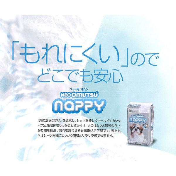 ネオ・オムツ nappy L 12枚