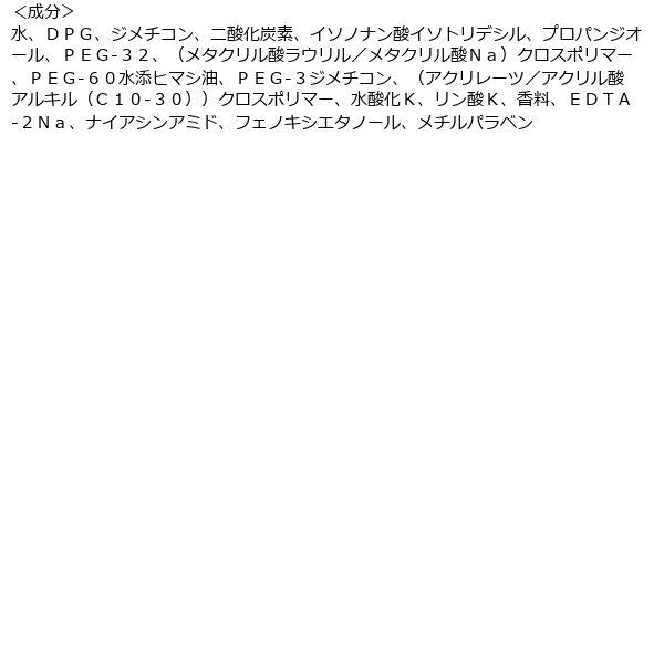 iP ベースケアエッセンス 恋色デザイン