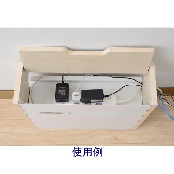 YAMAZEN(やまぜん) コード収納BOX ハイタイプ ウッドナチュラル/アイボリー 1台 (直送品)