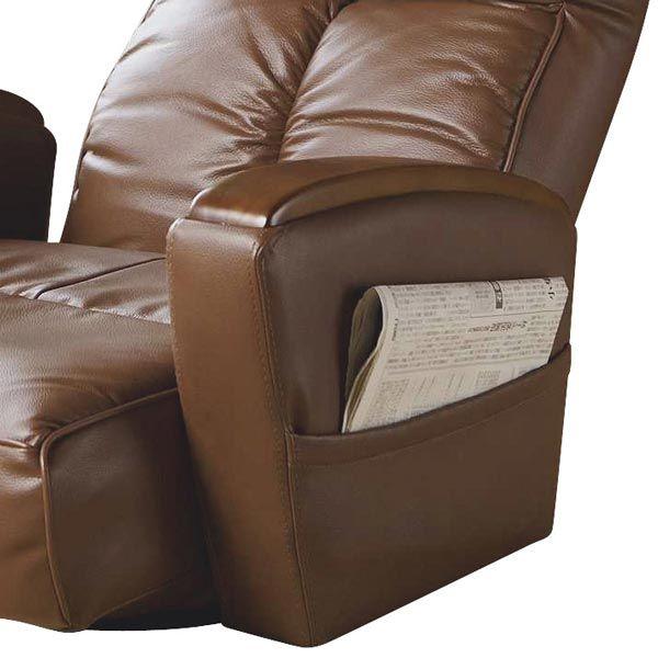 肘付本革座椅子 風雅 ブラウン