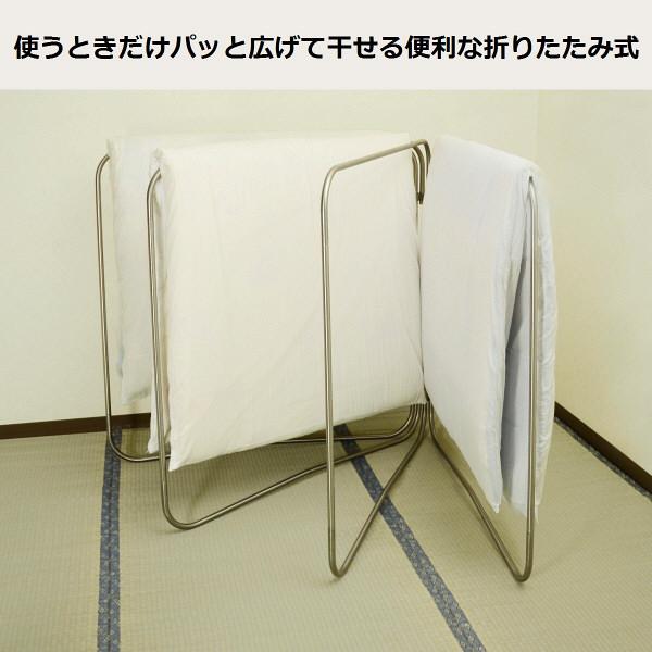 ビーワーススタイル ステンレス製布団干し 4枚用 1台 (直送品)