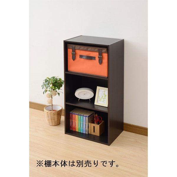 YAMAZEN(山善) トランクボックス ブラウン/オレンジ 1個