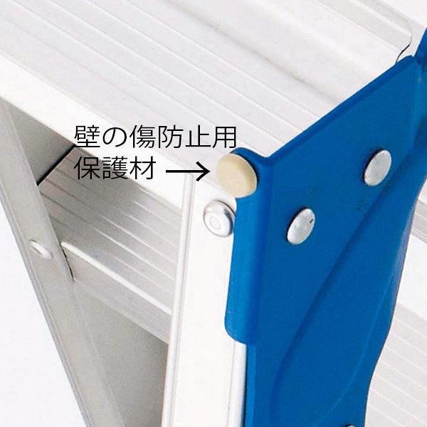 Hasegawa(長谷川工業) アルミ合金 専用脚立 長尺タイプ 8段 (8尺 230cm) XAM2.0-24 1台 (直送品)