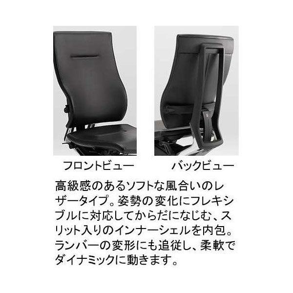 イトーキ スピーナチェア エクストラハイバック アジャスタブル肘付 レザータイプ ブラック KE-727LE-Z9T1 (直送品)