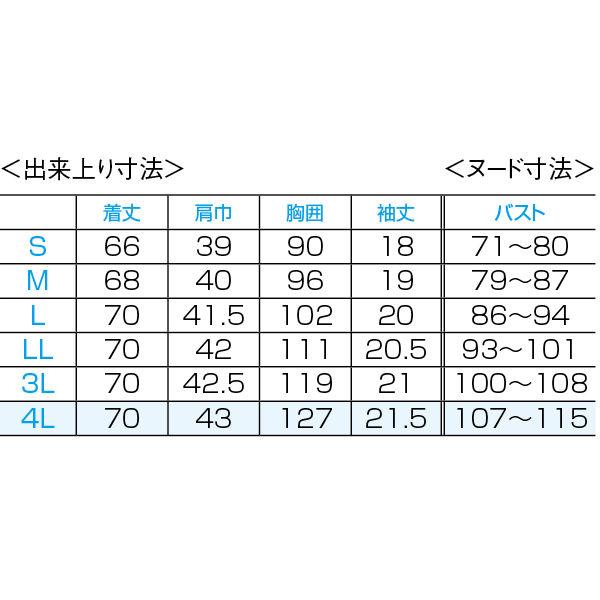 フォーク 医療白衣 ワコールHIコレクション レディスジップスクラブ (サイドジップ) HI701-13 オークル×リリスピンク  M (直送品)