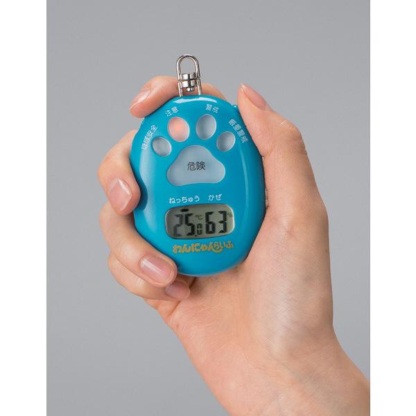 山佐時計計器 わんにゃんらいふ 幅510×奥行27×高さ85mm ブルー (直送品)