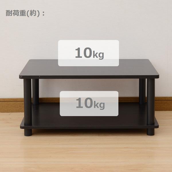 YAMAZEN(山善) テレビ台 幅600×奥行395×高さ280mm ダークブラウン/ブラック (直送品)