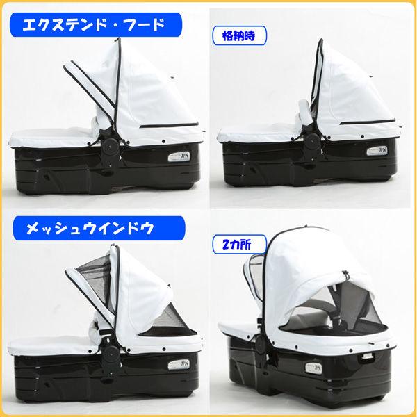 新型ベビーカー JPN ブラック