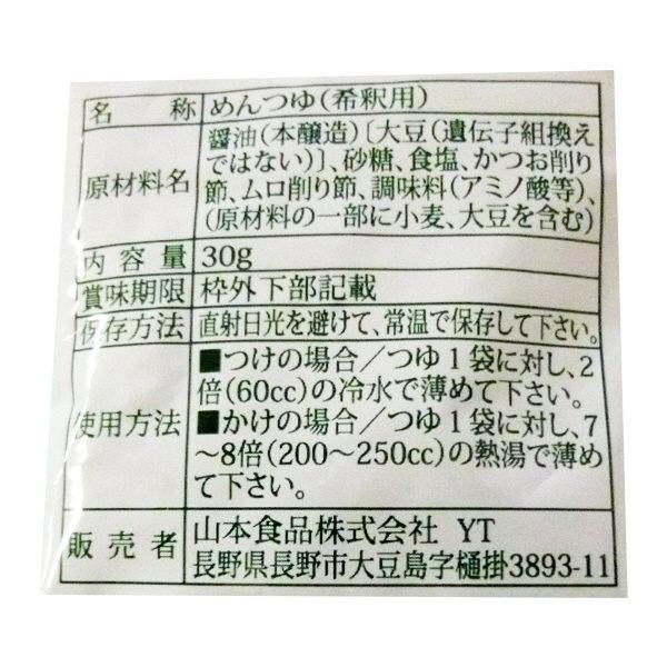 生冷凍 石臼挽き十割そば 130g×8食