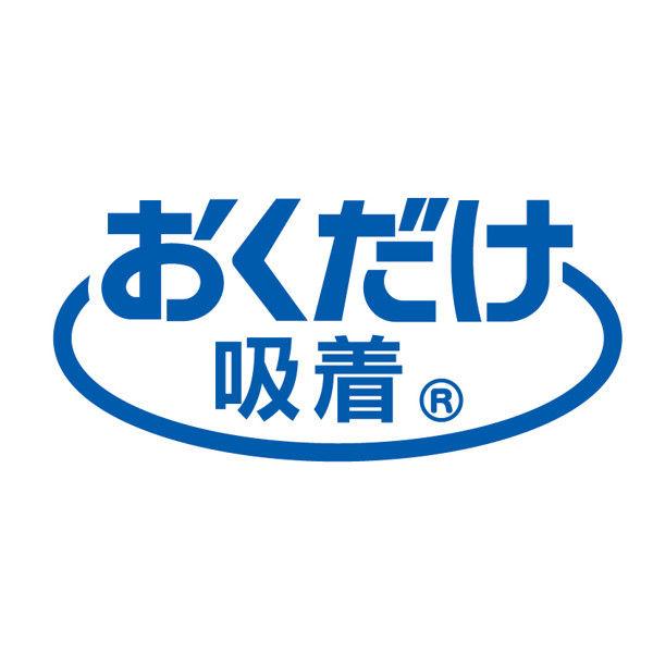 サンコー バリアフリータイルマット グラデーション18枚組 ブラウン 1セット(2柄で18枚入) (直送品)