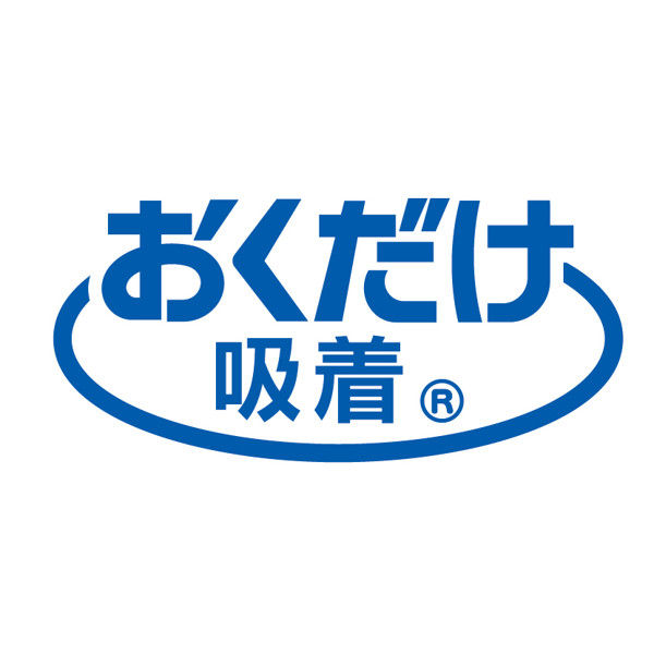 サンコー バリアフリータイルマット グラデーション36枚組 ブラウン 1セット(2柄で36枚入) (直送品)